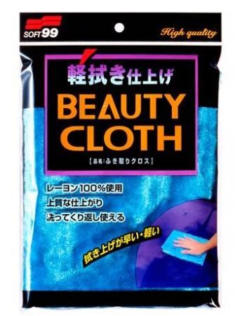 картинка Салфетка для полировки кузова автомобиля Wipe Cloth Blue Soft99, 32х22см. 04012
